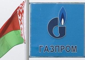 Беларусь подтвердила получение от Газпрома денег за транзит газа