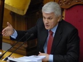 Литвин объяснил, на что Рада потратит дополнительные 100 миллионов