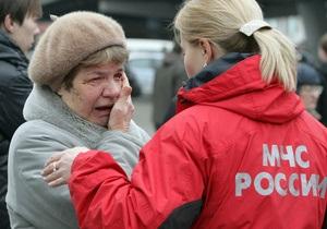 30 марта объявлено в Москве днем траура