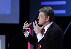 Ющенко призвал ЕС не прекращать расширение на западных границах Украины