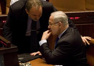 Нетаньяху договорился с оппозицией об отмене досрочных выборов