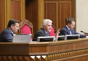 Депутаты отказались от ряда льгот