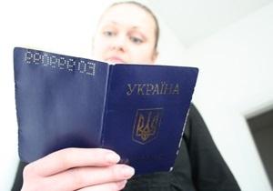 В Украине временно прекратили выдачу внутренних паспортов