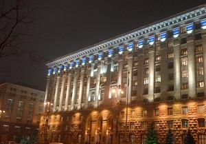 Прокуратура столицы направила в суд уголовные дела в отношении чиновников КГГА