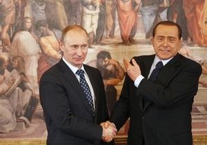 Путин предложил Берлускони вместе отдохнуть