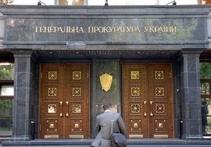 В ГПУ не подтверждают и не опровергают информацию о возбуждении дела против Кучмы