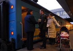 В Украине 15 тысяч человек встретили Новый год в поезде