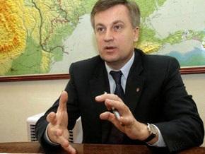 Наливайченко: СБУ не фальсифицировала уголовное дело против Медведчука