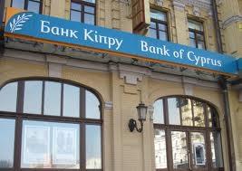 Выгодная экономия на банковском обслуживании для бизнеса