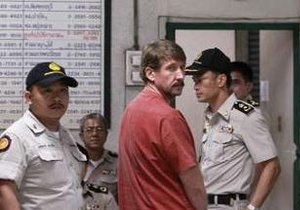 Власти США отказались комментировать обстоятельства экстрадиции Бута