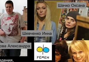 Сегодня ночью украинские дипломаты доставили из Беларуси в Киев активисток FEMEN