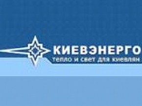 Киевэнерго купила 53 тыс тонн мазута вместо ремонтов и расчетов за газ