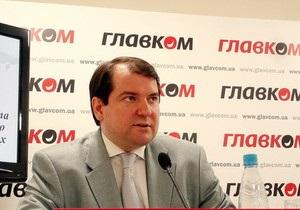 Эксперт рассказал, от чего зависит скидка на газ для Украины