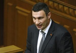 УДАР предложил новые основания для лишения депутатского мандата - Ъ