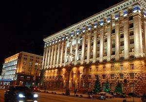 На содержание киевских чиновников в этом году понадобится 270 млн гривен