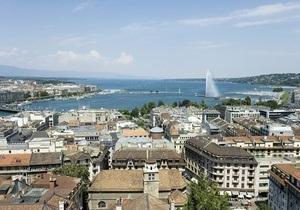 Швейцарию признали страной с наиболее конкурентоспособной экономикой. Украина - на 82-м месте