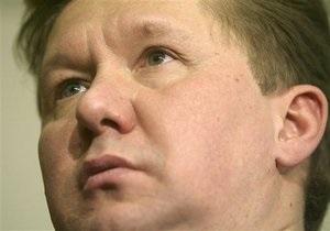 Северный поток: Миллер подтвердил факт резкого сокращения объемов транзита газа из РФ через Украину