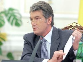 Ющенко ветировал закон о погашении задолженности перед Пенсионным фондом
