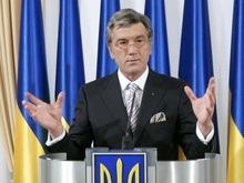 Ющенко - депутатам: Думайте о нации, а не о себе