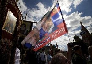 Новости россии: Российские власти выделили на укрепление единства нации почти семь миллиардов рублей