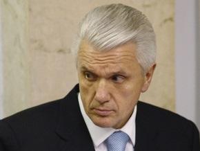 Литвин придет на подписание коалиционного соглашения
