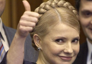 Всеукраинский союз обманутых вкладчиков поддержит Тимошенко на выборах