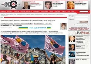 В России сайт Эхо Москвы блокируется интернет-цензором из-за фото FEMEN