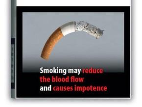 В Верховной Раде откроется выставка страшных картинок против курения