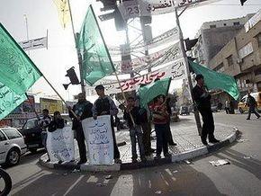 ХАМАС выдвинул четыре условия для начала диалога