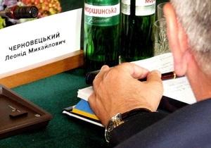 Газета Левый берег: Черновецкий носит часы стоимостью свыше миллиона долларов