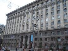 Сегодня в Киеве выберут мэра