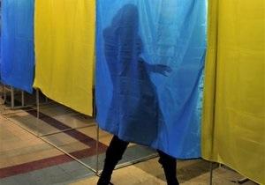ОБСЕ назвала прошедшие выборы  впечатляющим проявлением  демократии