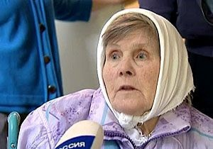 Выдворенная из Финляндии пожилая россиянка умерла в доме престарелых