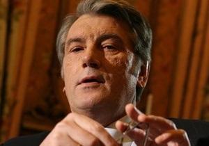 БЮТ: Ющенко распространил ложную информацию о том, что выиграл суд у Тимошенко