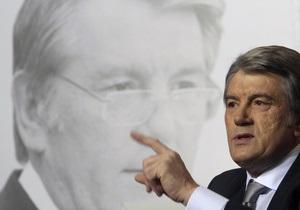 Ющенко заявил, что не собирается уходить из политики