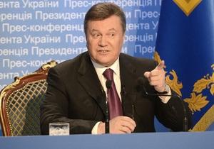 МИД - Луценко - Янукович помиловал Луценко - помилование - В МИДе рассказали, по какой причине Янукович помиловал Луценко