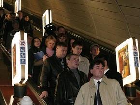 В метро Киева с начала года изъяли более 2,5 тысяч поддельных проездных