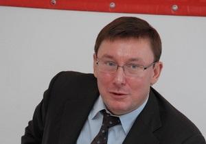Местные выборы: Луценко смирился с проигрышем оппозиции