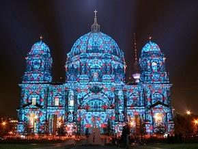 В Берлине проходит праздник света