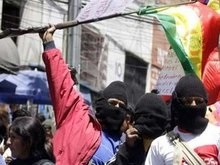 Власть и оппозиция Боливии прекратили переговоры