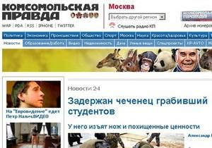 В России предлагают запретить указывать в прессе национальность подозреваемых в преступлении