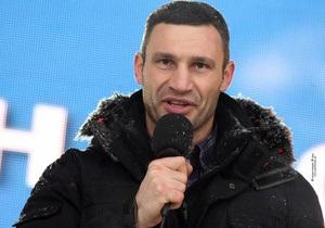 Партия Кличко вместе с оппозиционными силами не будет участвовать в Конституционной ассамблее