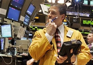 Ъ: Верховная Рада хочет ввести уголовную ответственность за манипуляции на фондовом рынке