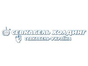 «Севкабель-Украина» открыло филиал в Кривом Роге