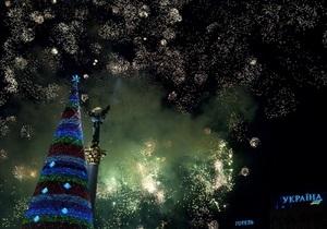 КГГА: Отпраздновать Новый год на Майдан пришли 200 тысяч киевлян и гостей города