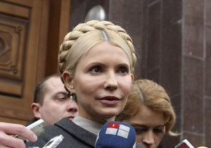 Тимошенко обвиняют в нецелевом расходовании 460 млн евро - депутат