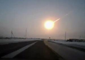 Челябинский метеорит - 43 человека попали в больницы