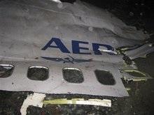 Минтранс РФ назвал количество погибших при авиакатастрофе  в Перми иностранцев