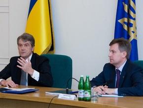Ющенко ликвидировал предыдущую должность Наливайченко