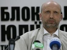 Депутат от БЮТ опроверг данные о том, что он не голосовал за Турчинова